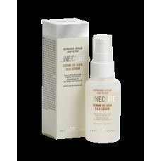 Сыворотка для восстановления волос «Silk Serum»